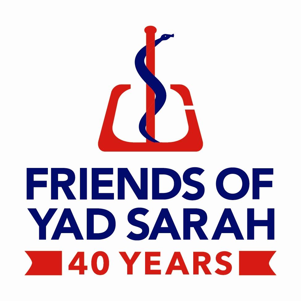 Friends of Yad Sarah