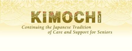 Kimochi Inc.