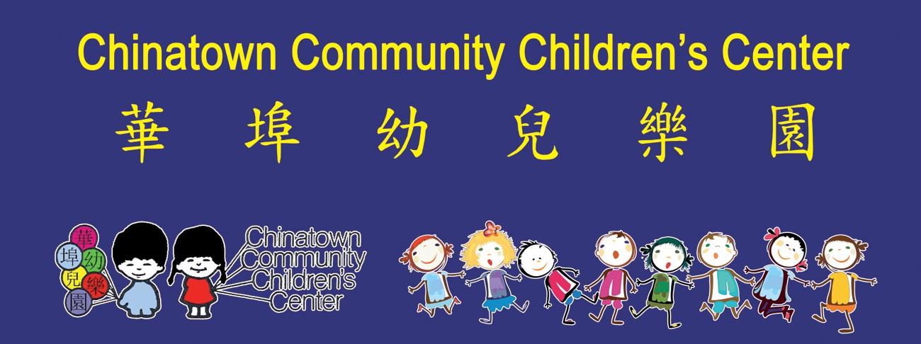 Chinatown Community Children's Center